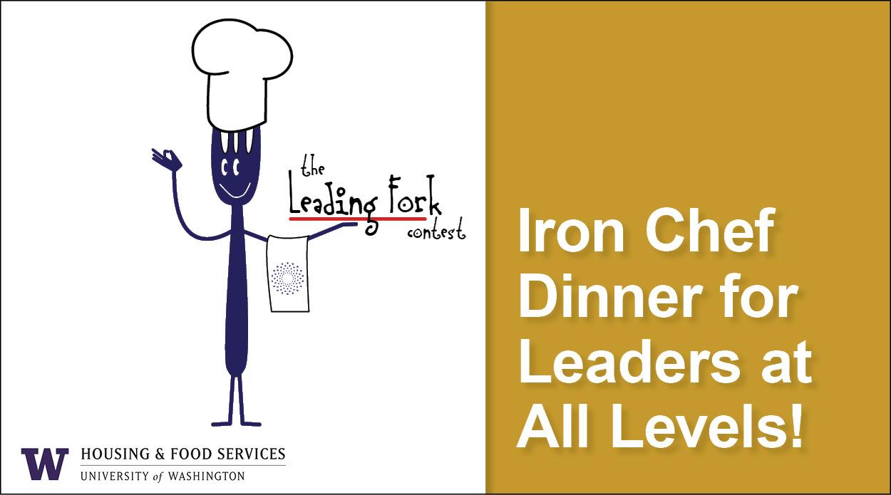 Leading Fork
