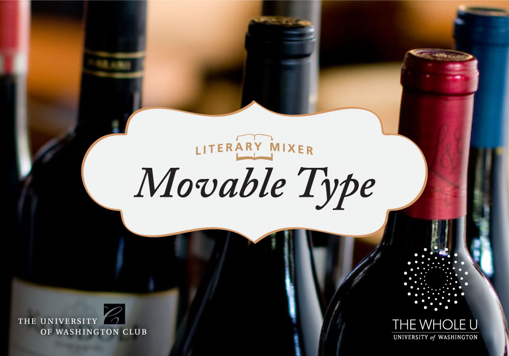 movable type uw