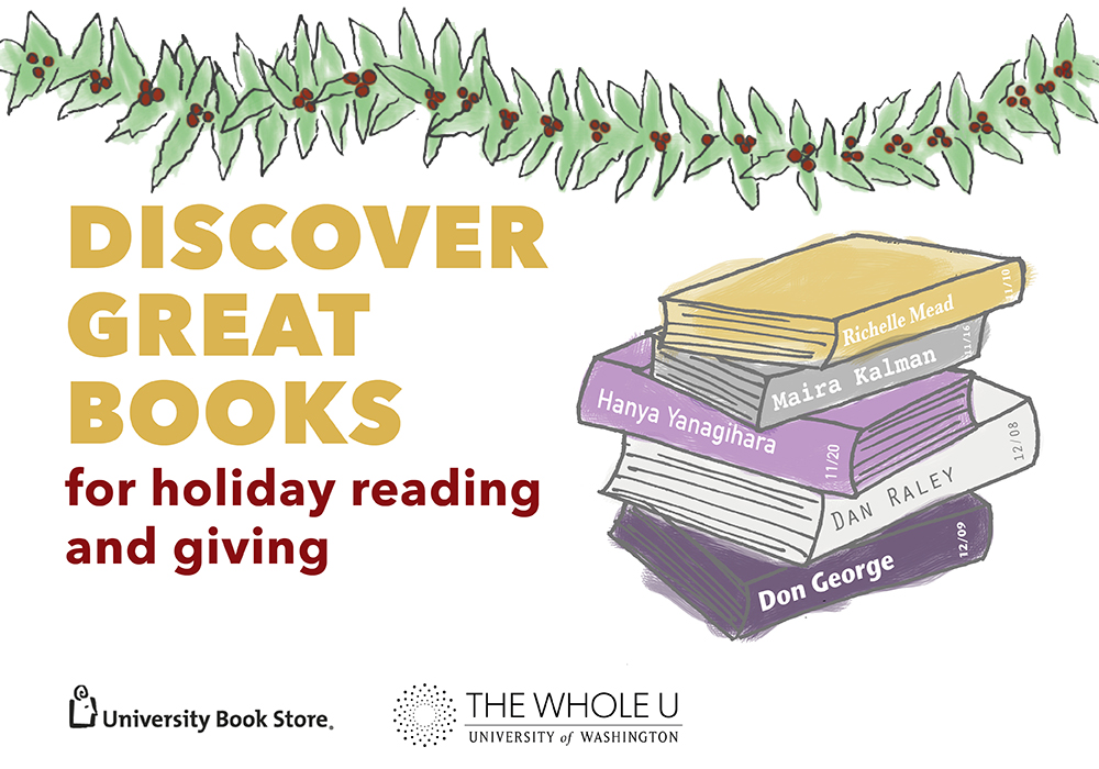 books holiday gifts